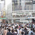 渋谷のコワーキングスペース22選!ドロップインや月額利用・登記可など