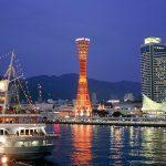 神戸のコワーキングスペース17選!ドロップインや月額利用・登記可など