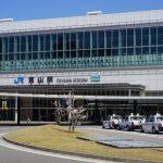 富山のコワーキングスペース9選!ドロップインや月額利用・登記可など
