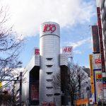 渋谷にあるオススメのサテライトオフィス11選!