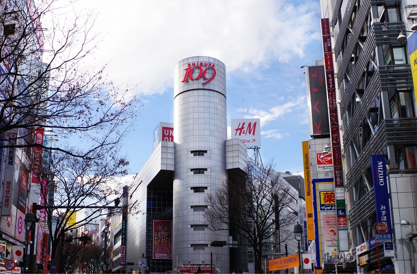 サテライトオフィス-渋谷