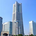 横浜にあるオススメのサテライトオフィス10選!